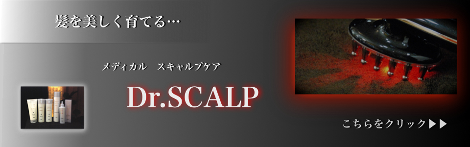 pic scalp